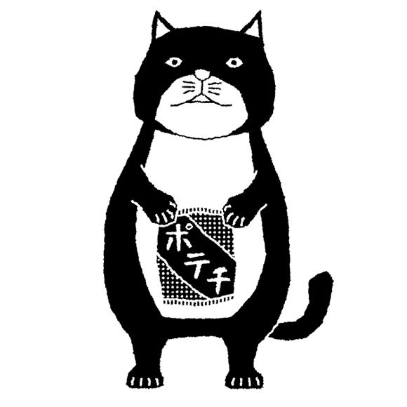 ネコおっさん